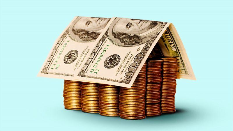 Qu'est-ce qu'un bien immobilier ?